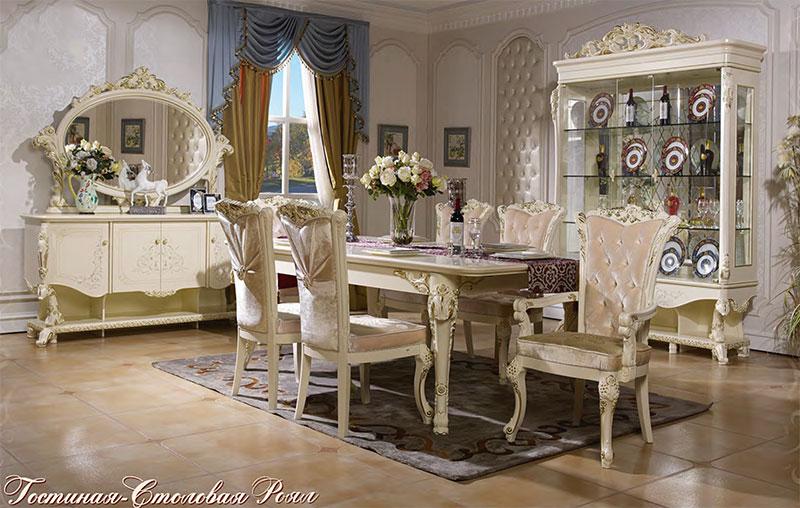Гостиная-столовая Роял