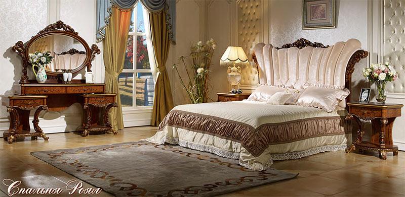 Спальня Роял Орех