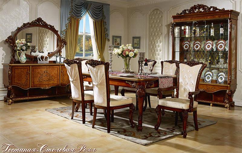 Гостиная-столовая Роял Орех