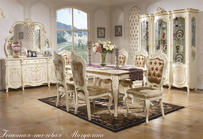Гостиная-столовая Магдалена