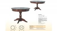 Обеденный стол Галант
