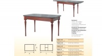 Обеденный стол Лофти