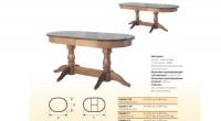 Обеденный стол Прайм