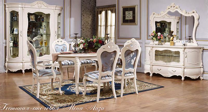 Гостиная-столовая Мона Лиза