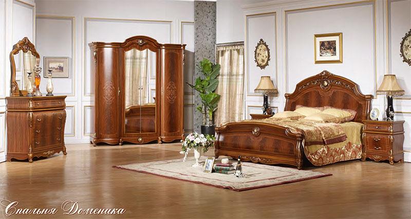 Спальня Доменика