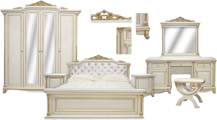 Спальня Ариза