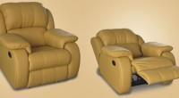 Лель К-16р кресло для отдыха
