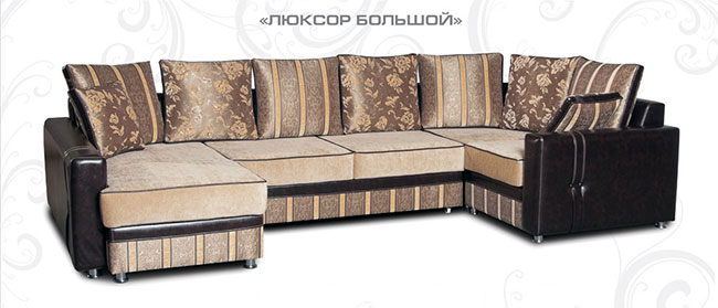 Диван Комфорт 1 Люксор
