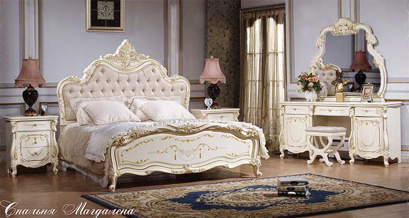 Спальня Магдалена