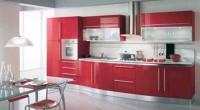 Кухни и кухонные гарнитуры