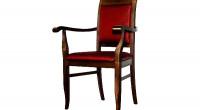 Кресло №43(М)